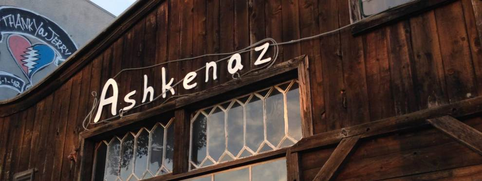 Ashkenaz Music & Dance Community Center - Visit Berkeley